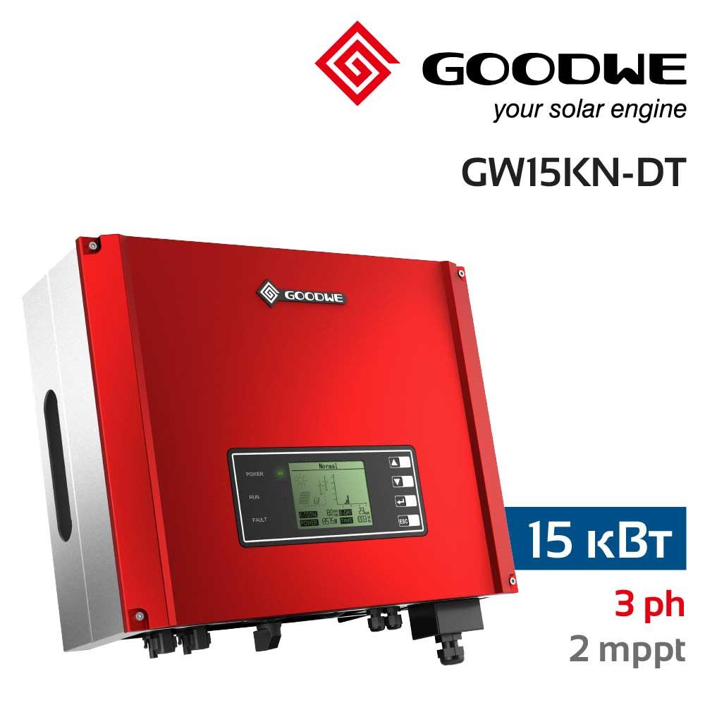 GoodWe_GW15KN-DT
