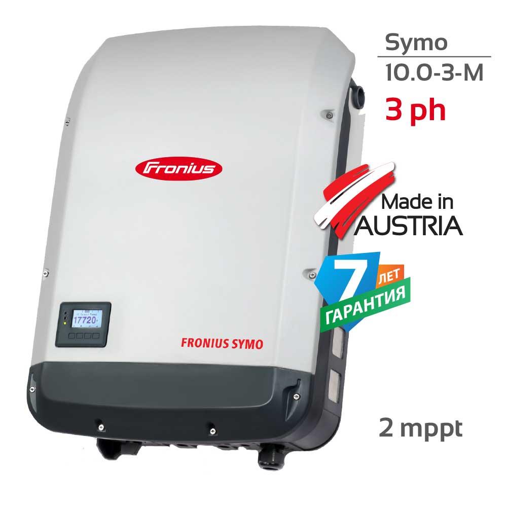 Fronius-Symo-10.0-3-M