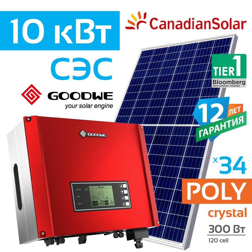 GoodWe_Canadian_300_10kWt
