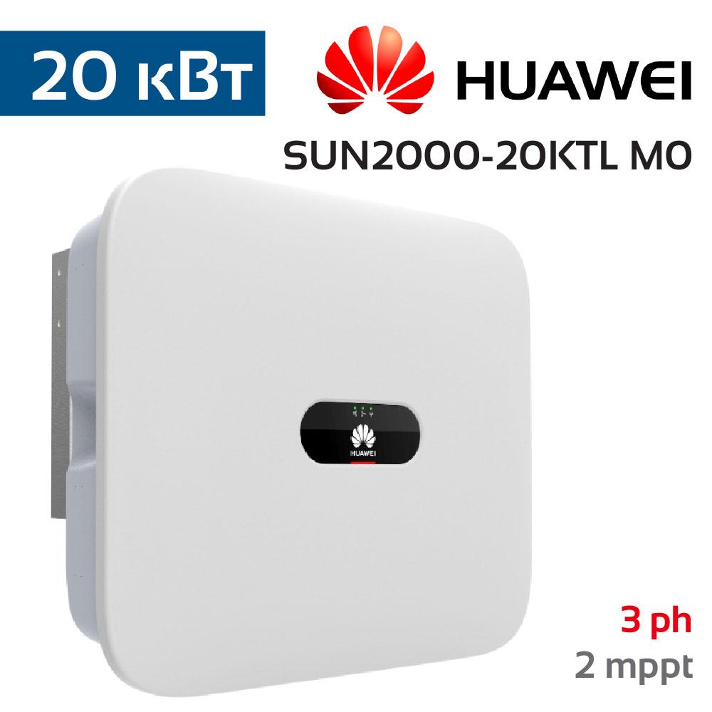 Huawei_20