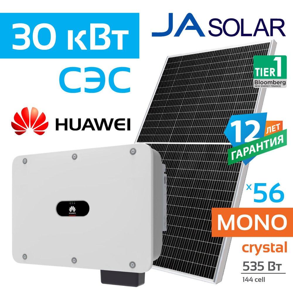 Huawei_30_535