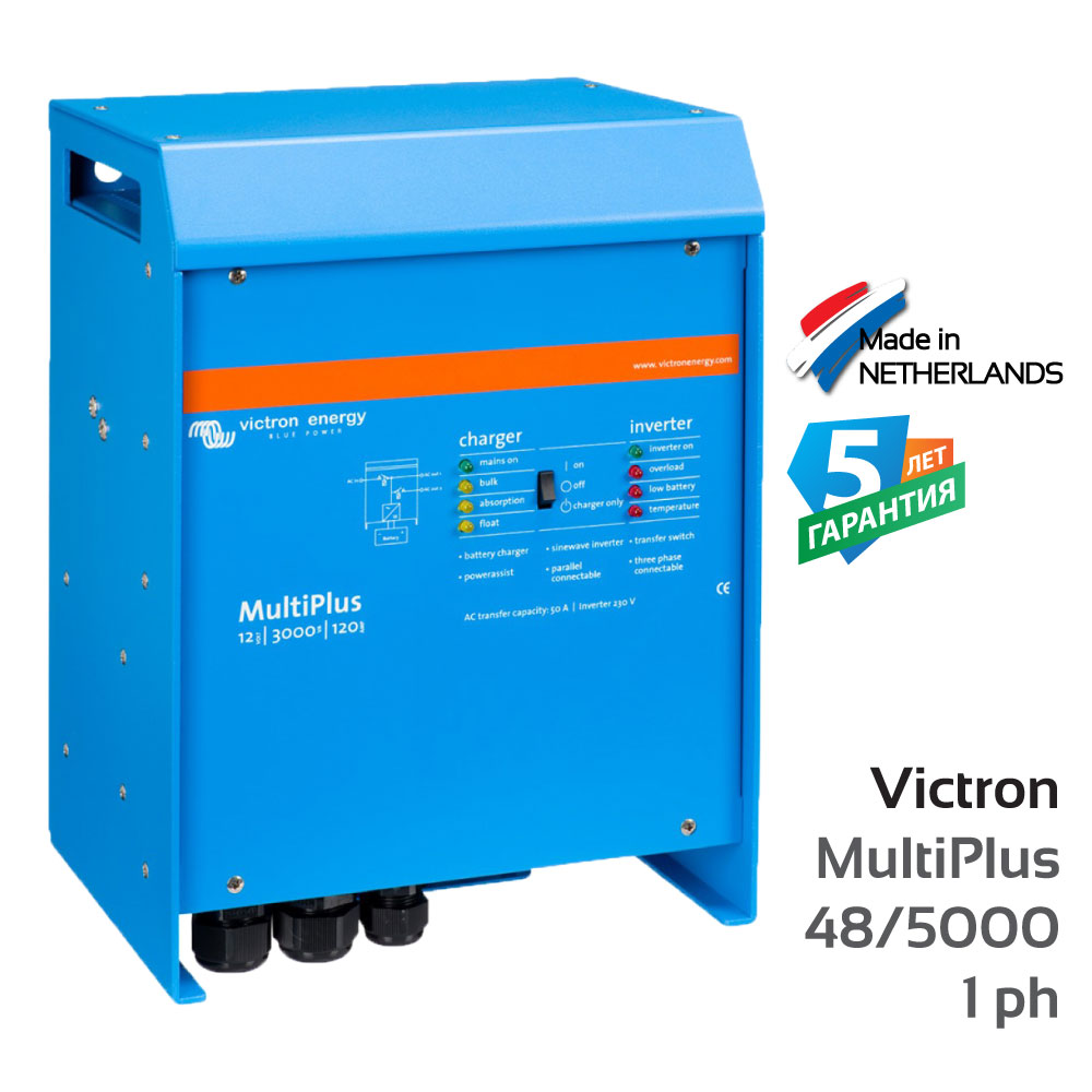 Victron-MultiPlus-48-5000