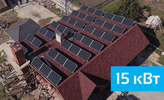 Гібридна сонячна електростанція 15 кВт