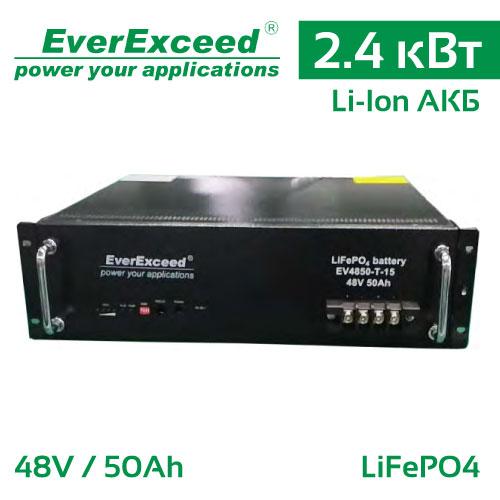 EV4850-T-15
