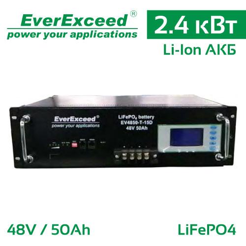 EV4850-T-15D