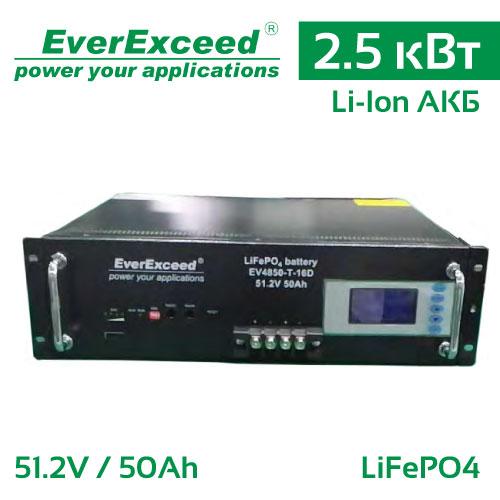 EV4850-T-16D