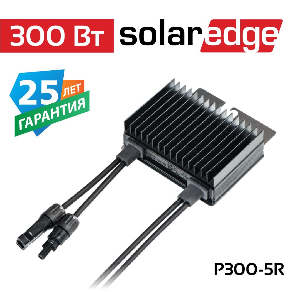 SE_P300-5R