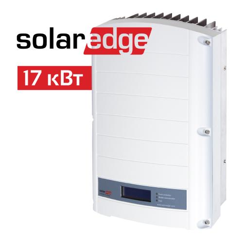 SolarEdge_17_inv