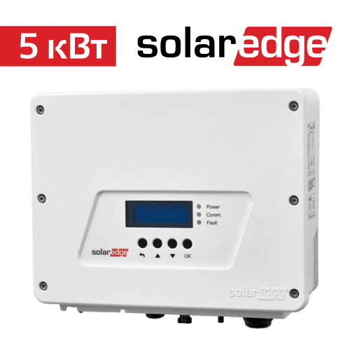SolarEdge_5_inv