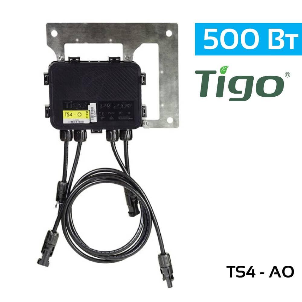 tigo_ts4-ao