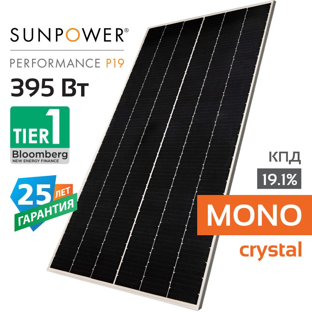 sunpower_p19_395
