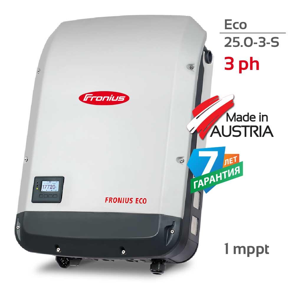 Fronius-Eco-25.0-3-S