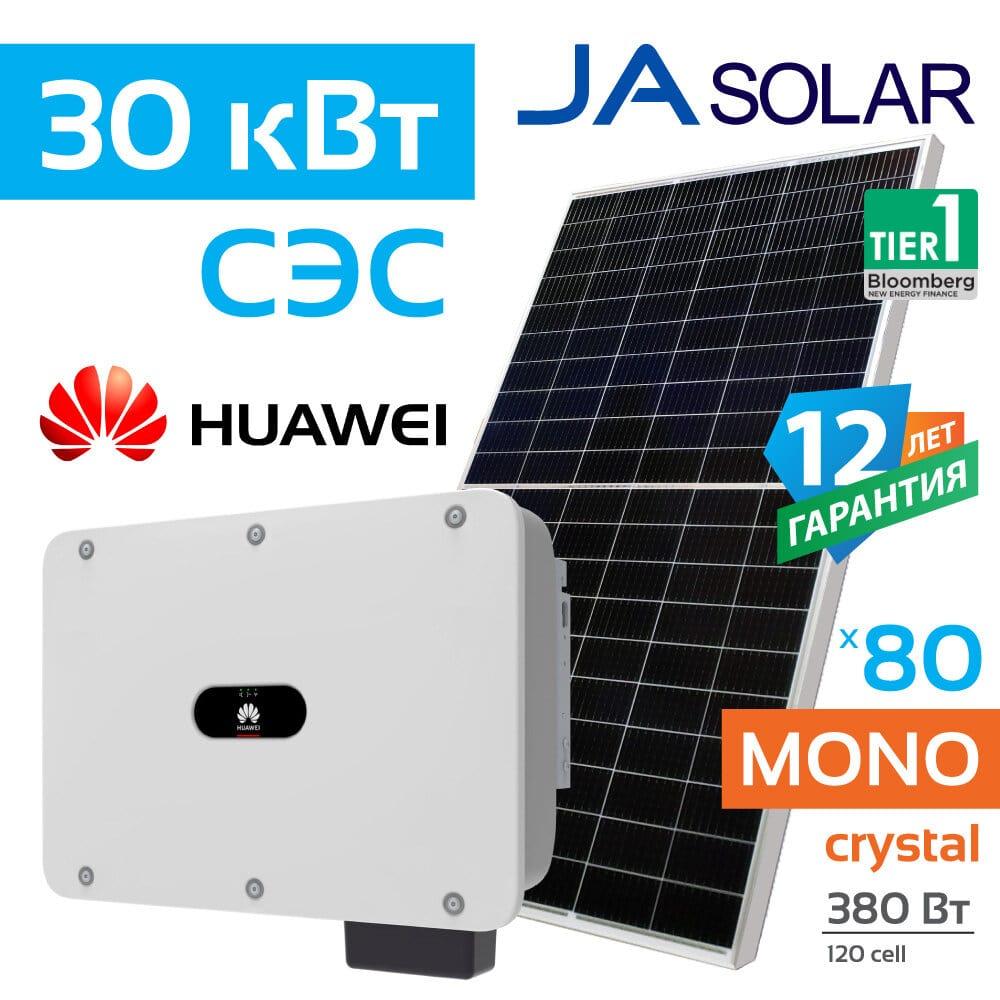 Huawei_30_380