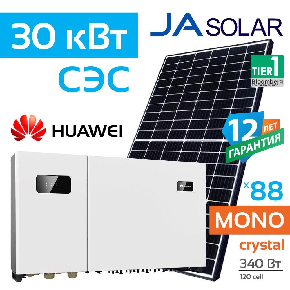 Huawei_30_mono
