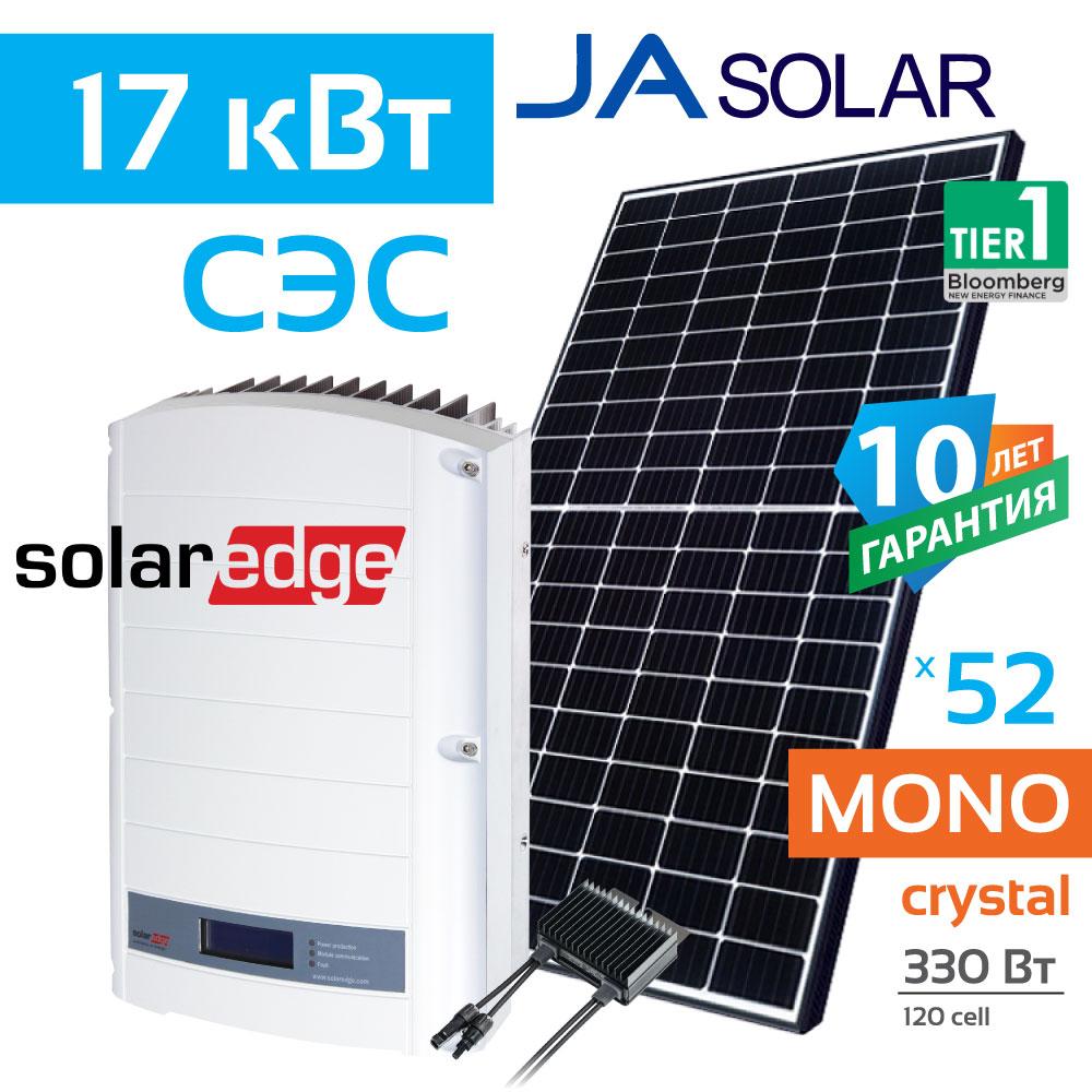 SolarEdge_17_mono
