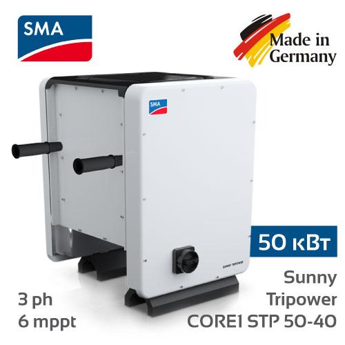 Sunny-Tripower-CORE1-STP-50-40