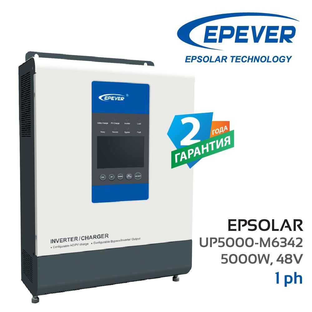 EpSolar_UP5000-M6342