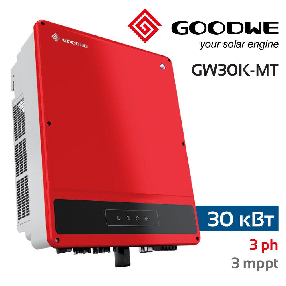 GoodWe_GW30K-МT