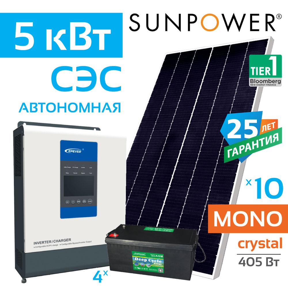 EpSolar_SunPower_405_5kWt