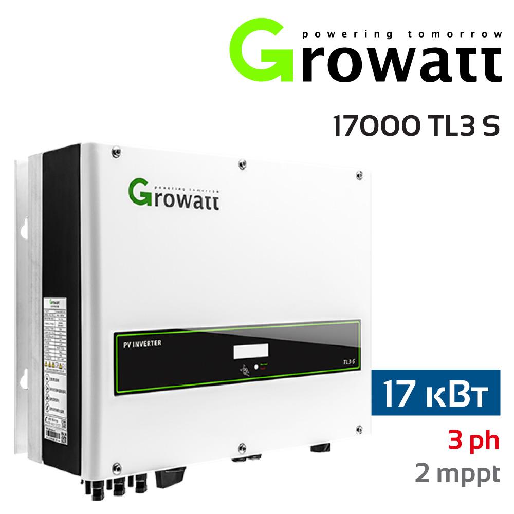 Growatt_17000_TL3_S