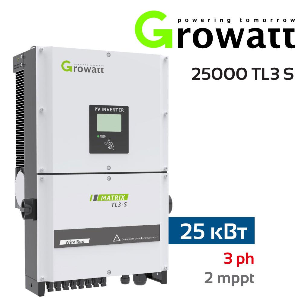 Growatt_25000_TL3_S
