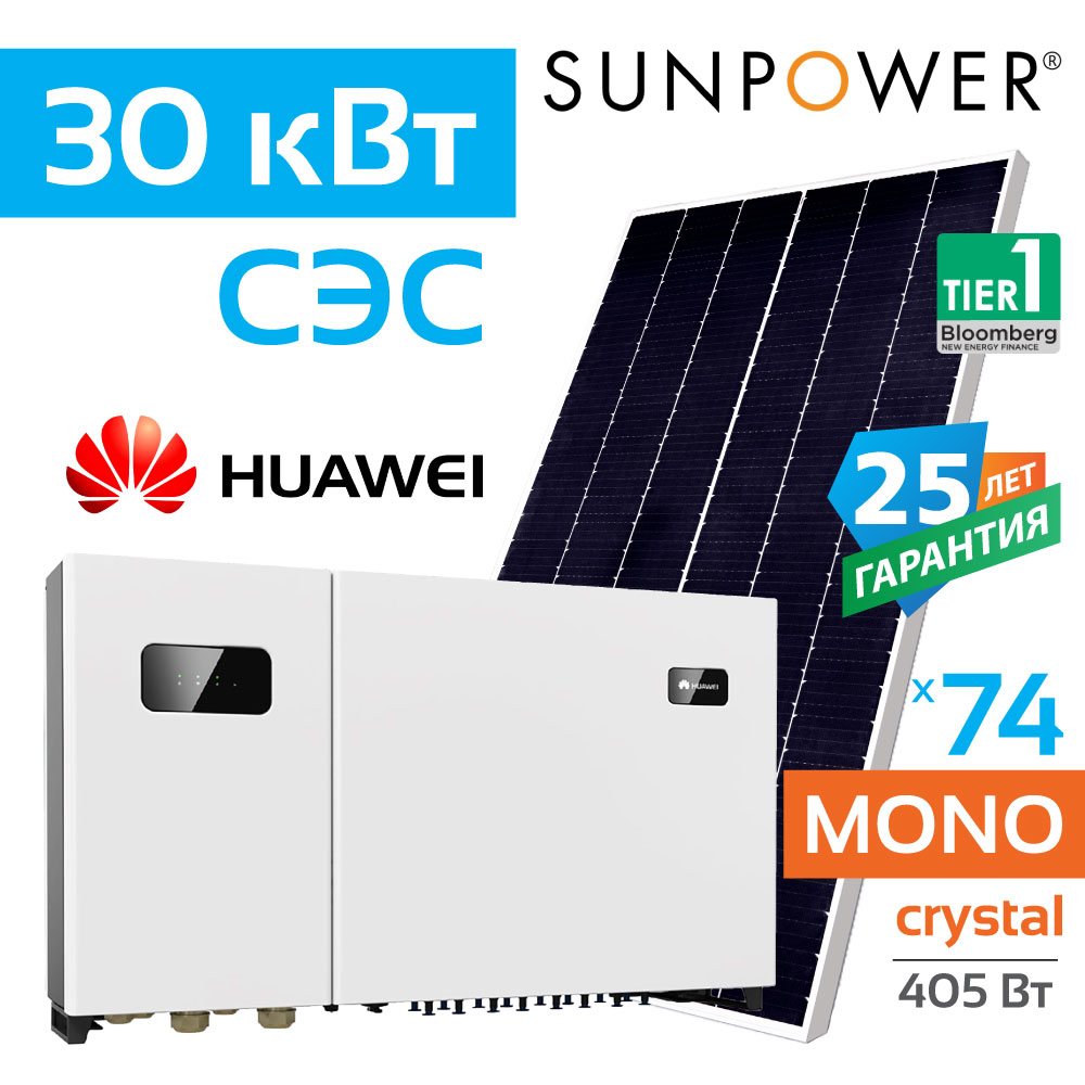 Huawei-SP_30_mono