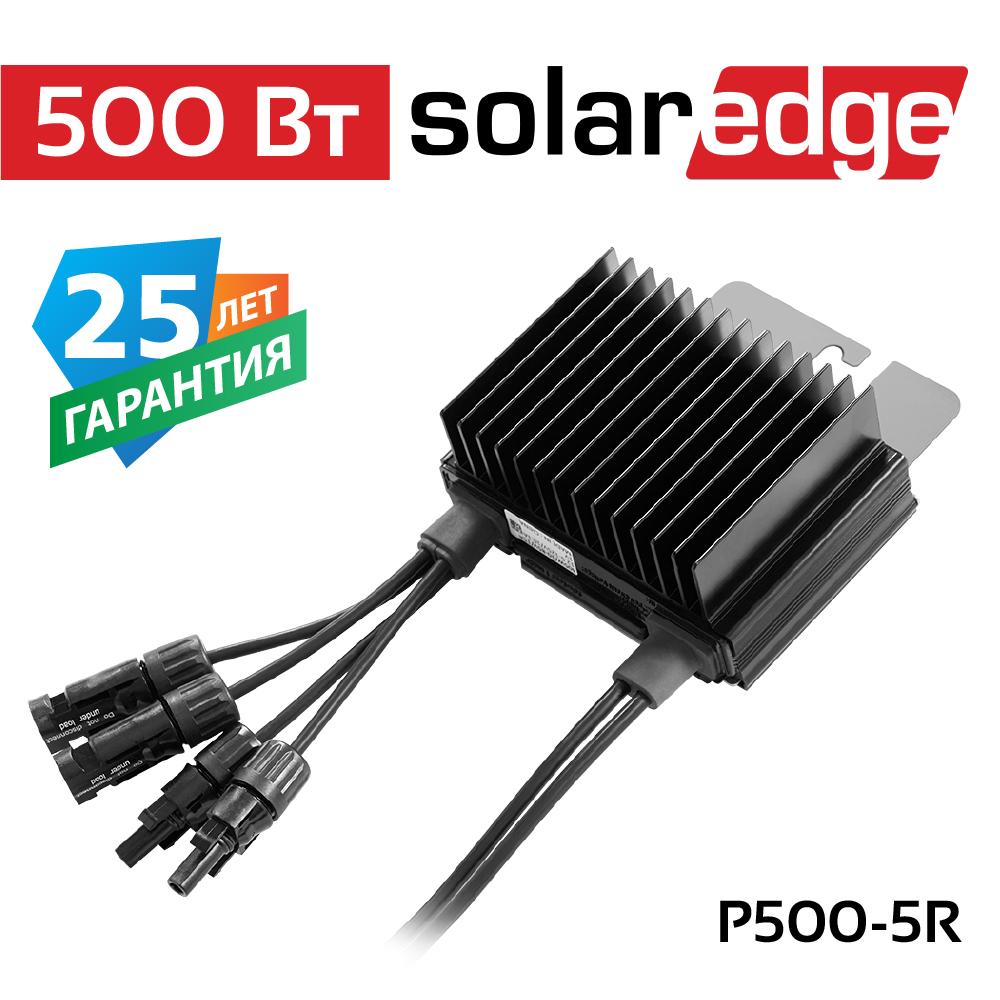 SE_P500-5R