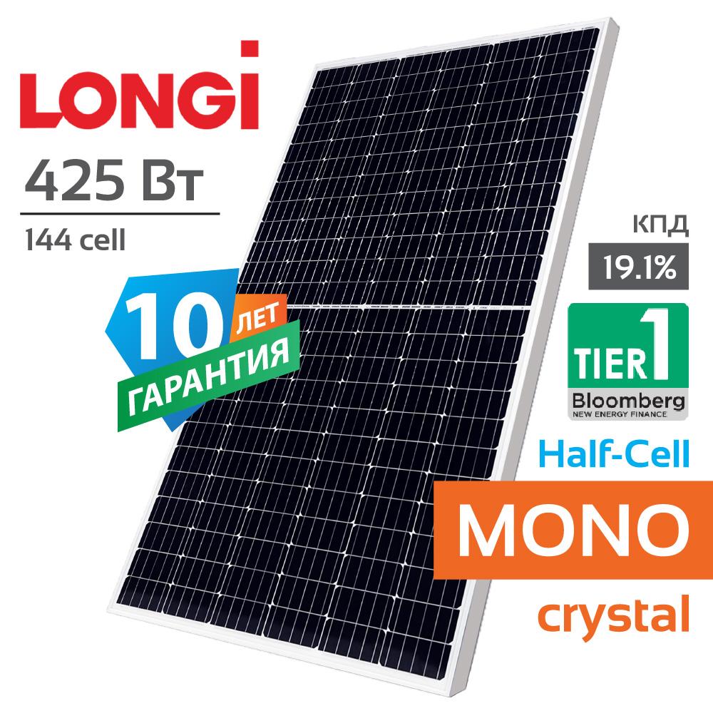 longi-solar-lr4-72-hph-425m