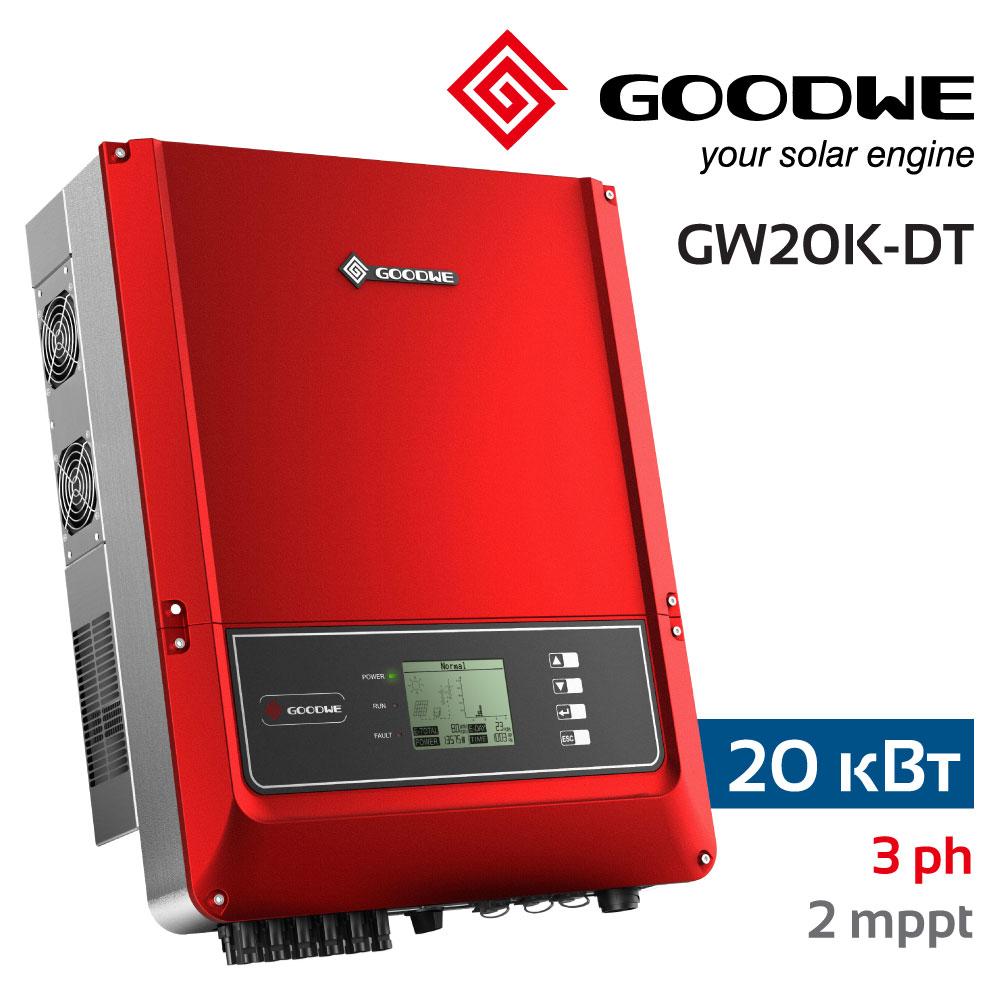 GoodWe_GW20K-DT