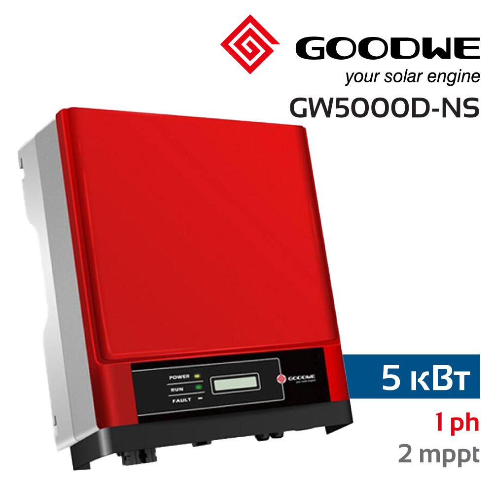 GoodWe_gw5000d-ns