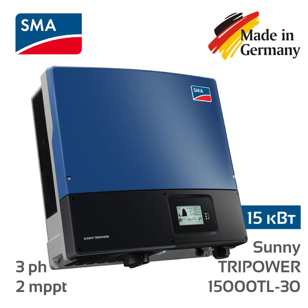 SMA_SUNNY_TRIPOWER_15000TL-30