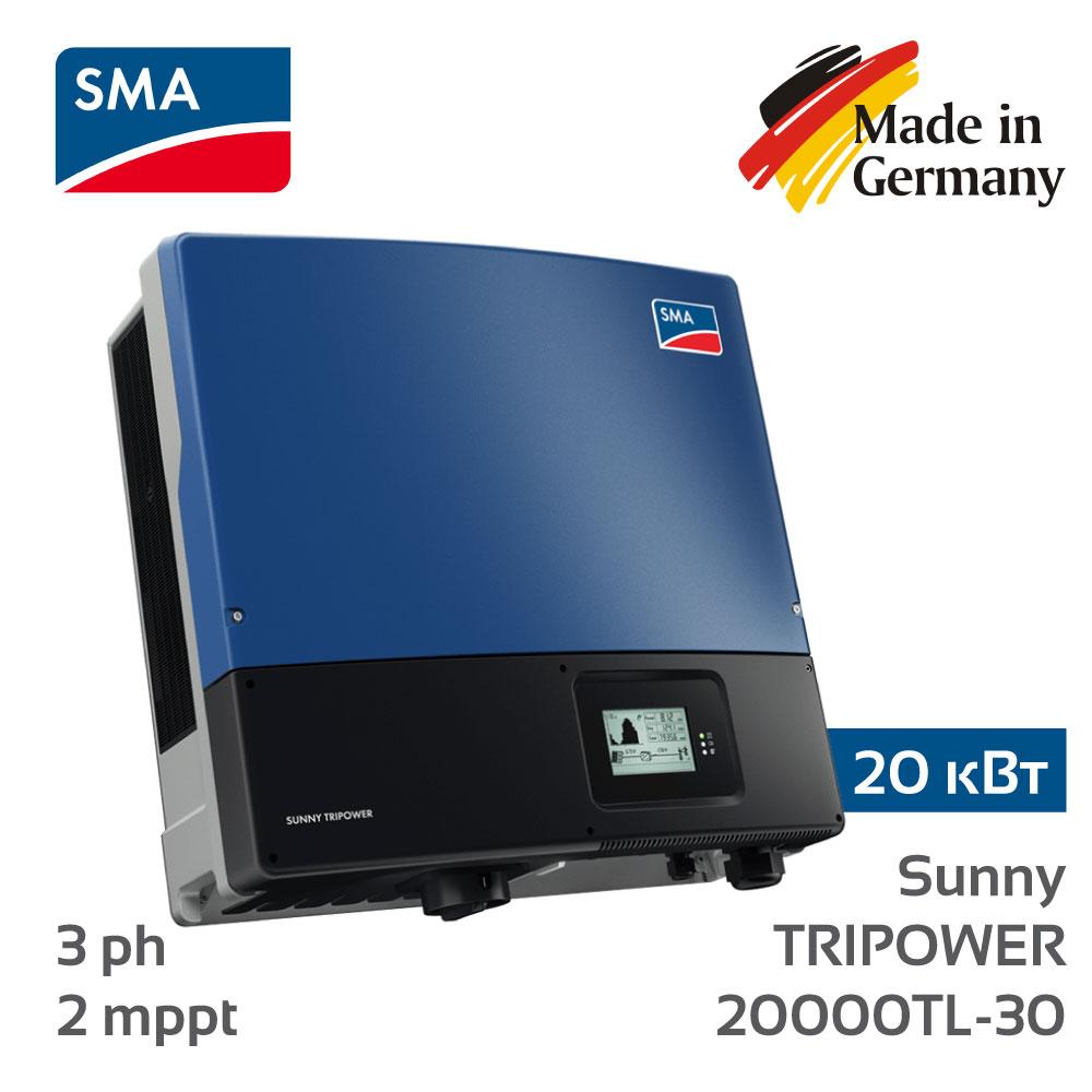 SMA_SUNNY_TRIPOWER_20000TL-30