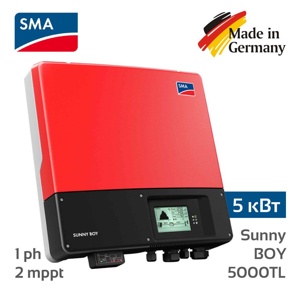 SMA_Sunny_BOY_5000TL