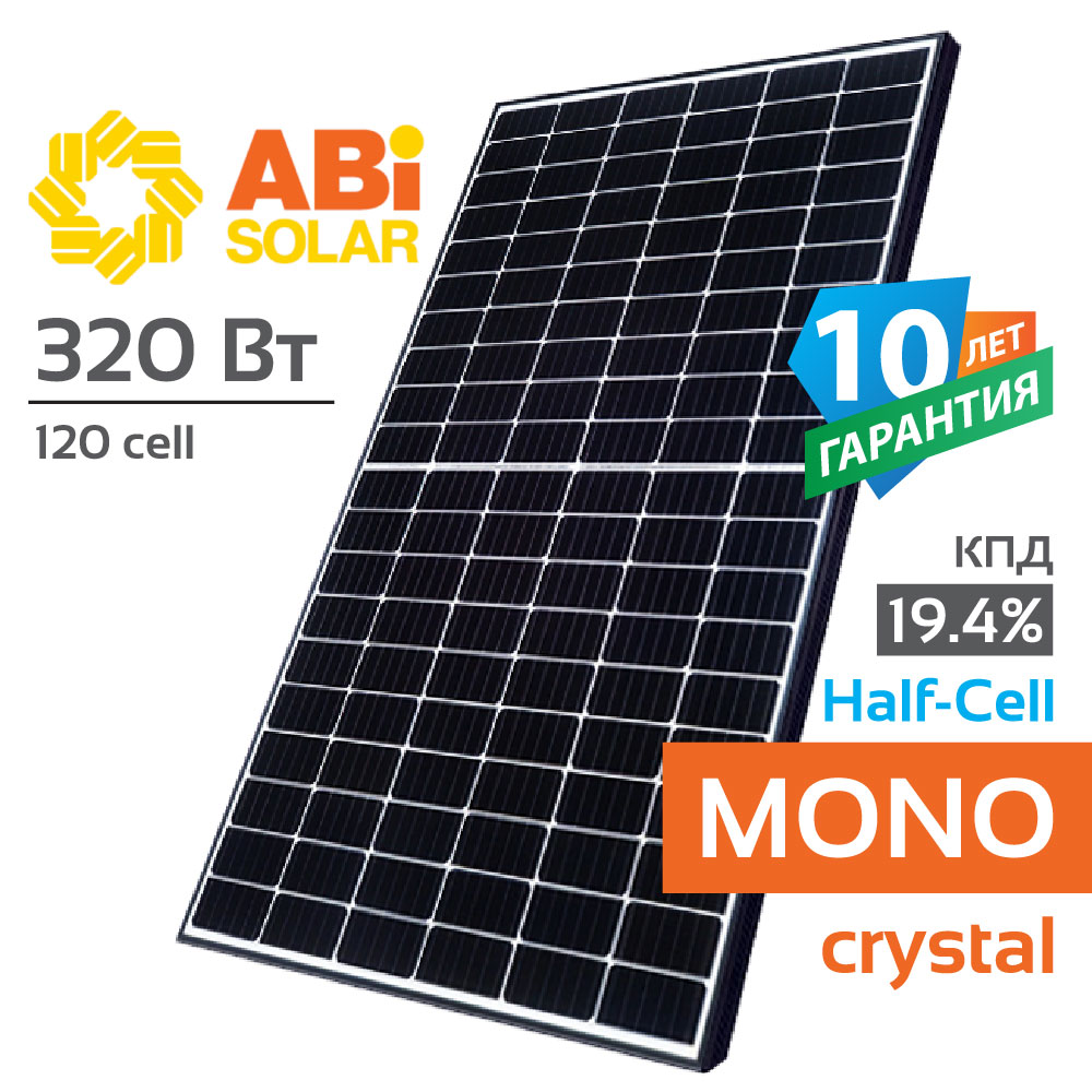 ABi-Solar-320_mono