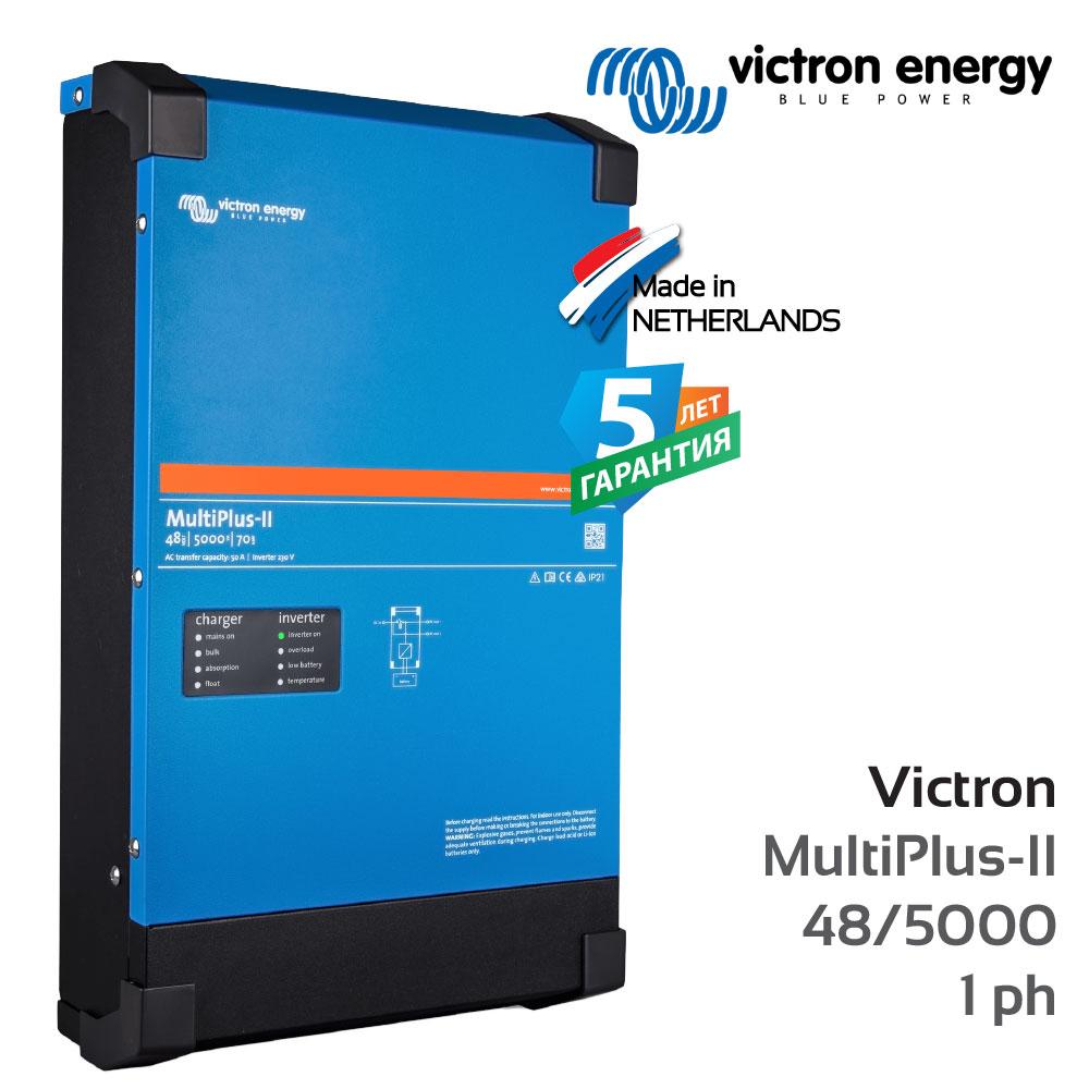 Victron-MultiPlus-II-48-5000-70-100