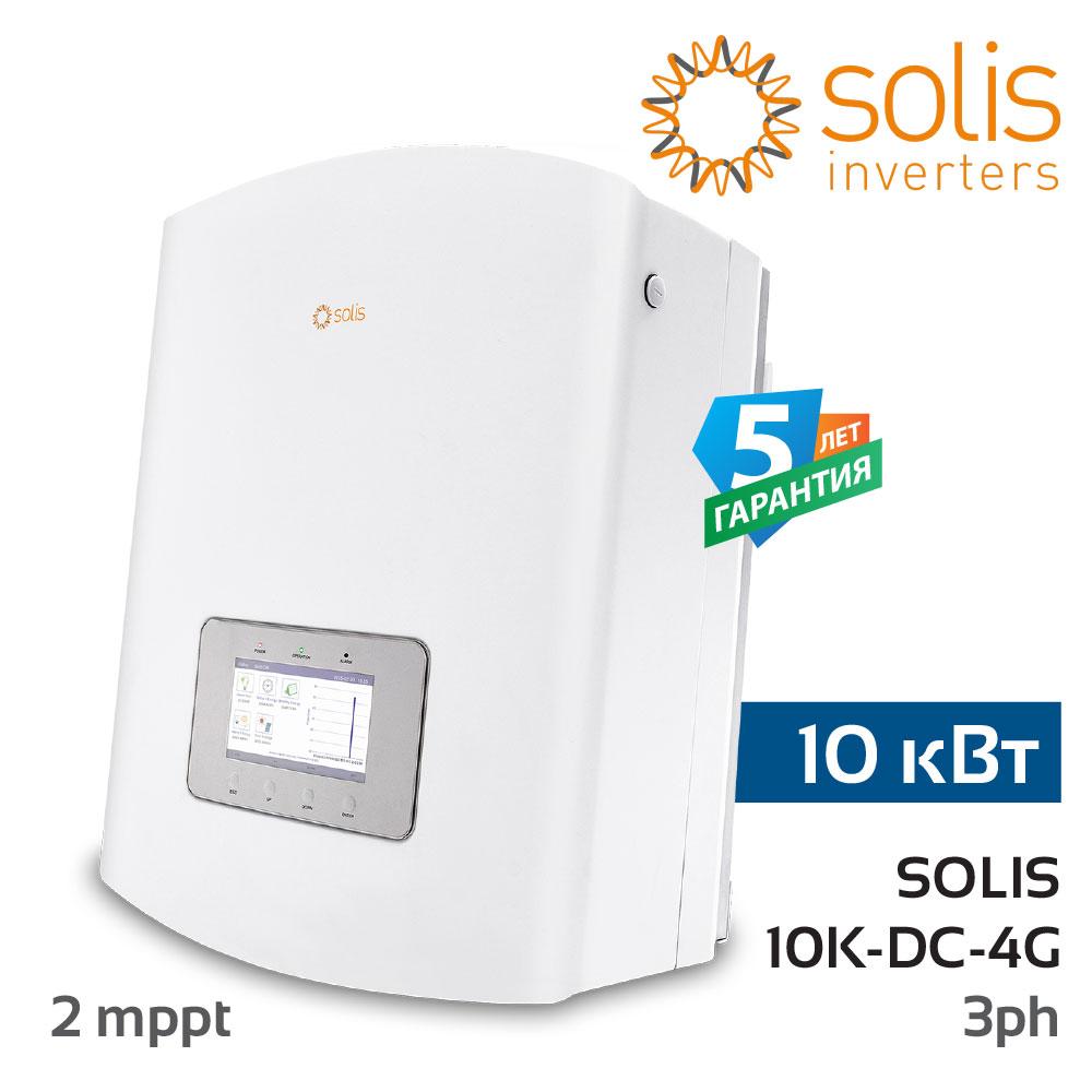 solis_10K