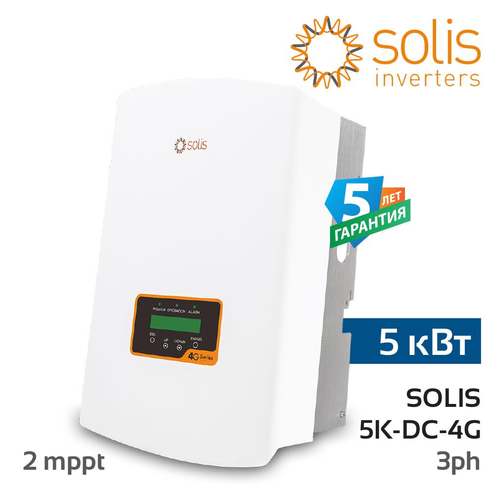 solis_5K_3ph