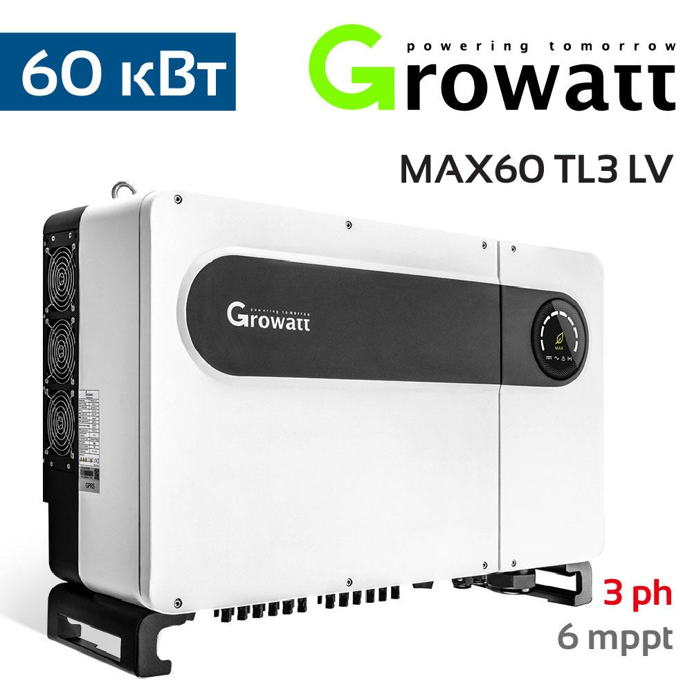 Growatt MAX60 TL3 LV
