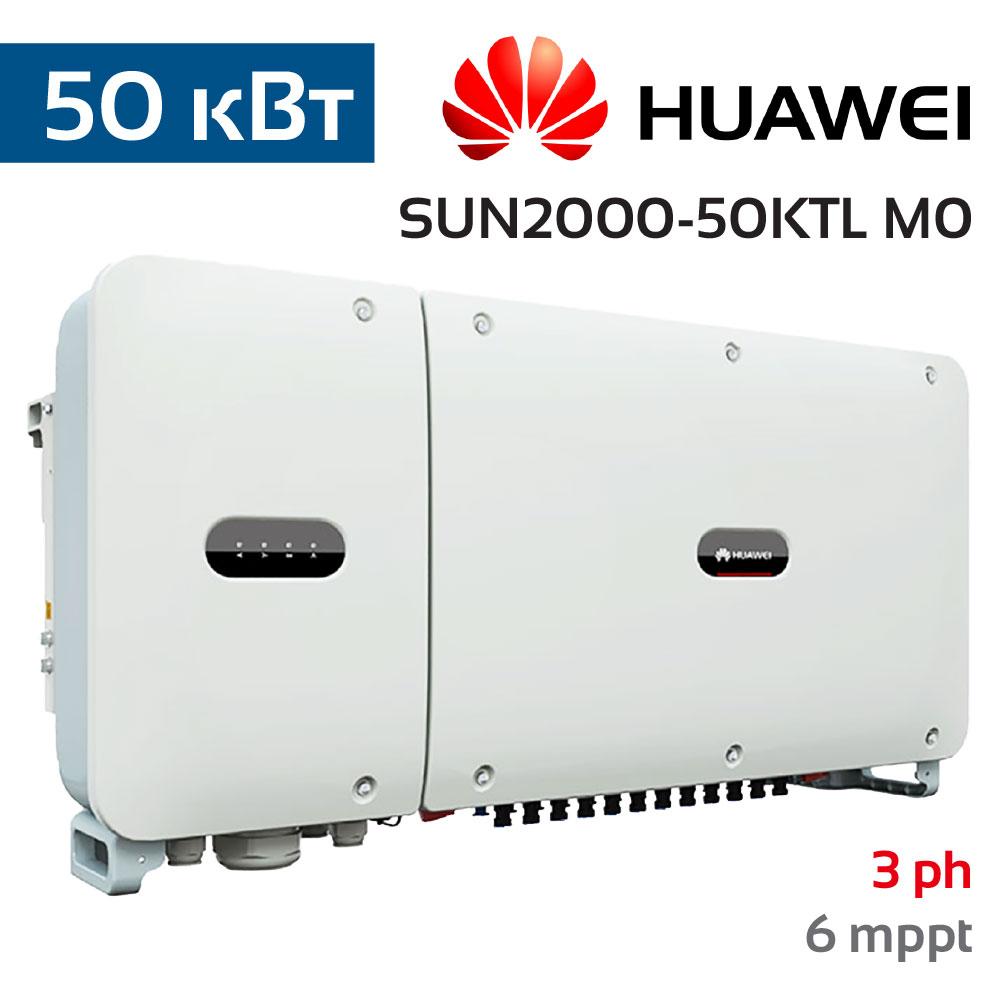 Huawei_50