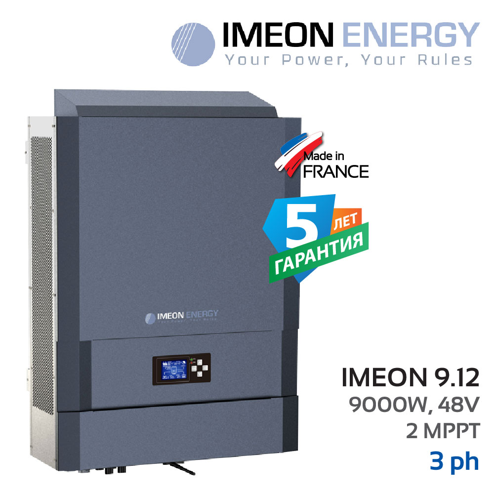 IMEON-9.12