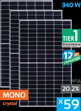 солнечные панели 59 штук