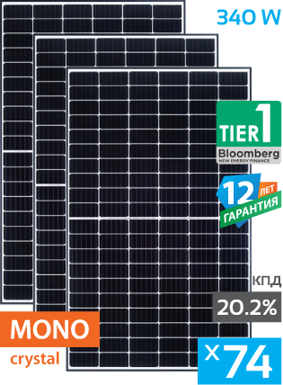 солнечные панели 74 штуки