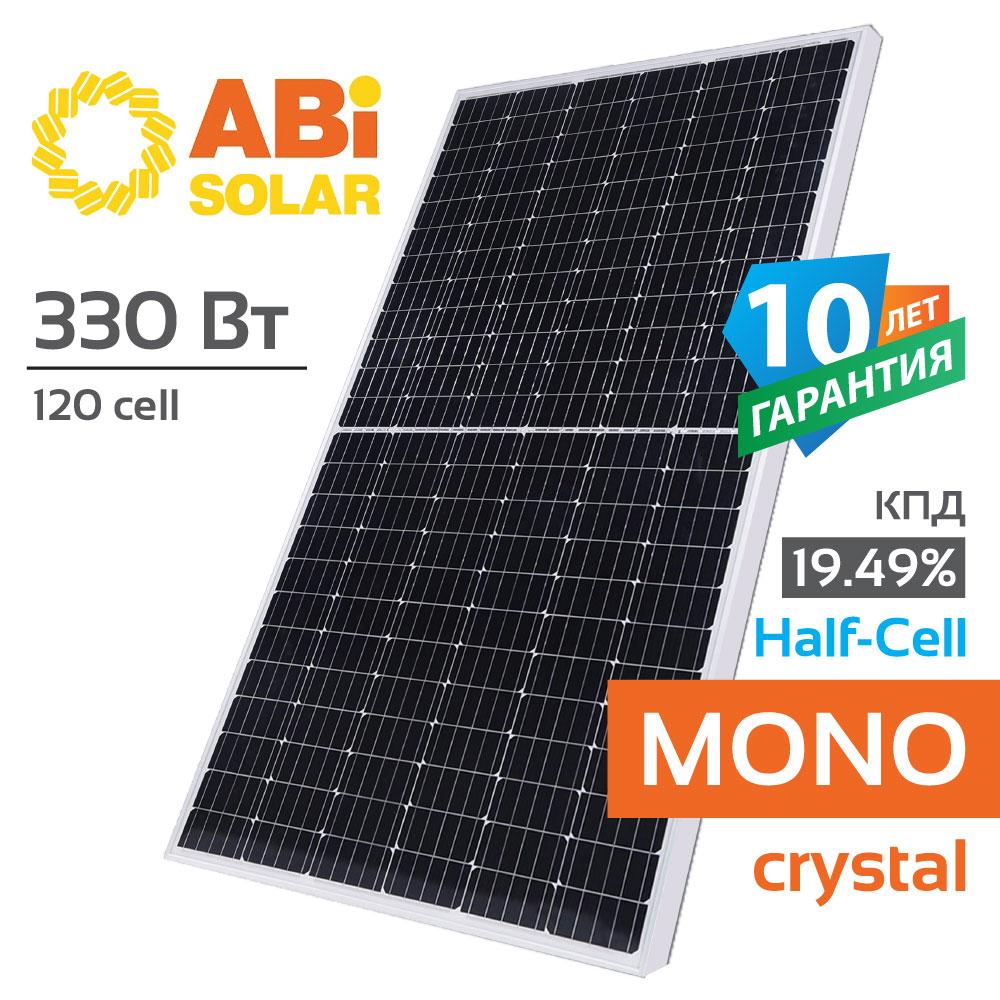 ABi-Solar-330_mono
