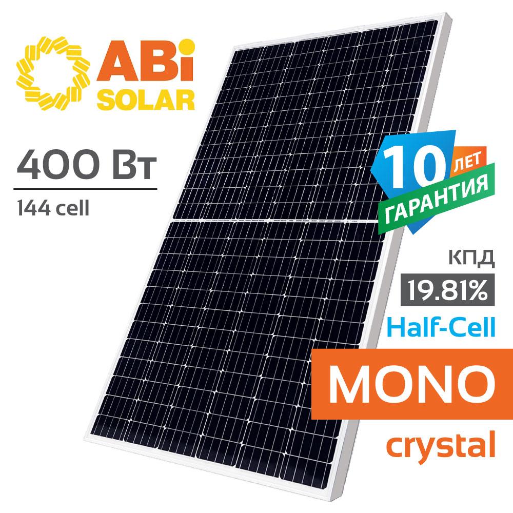 ABi-Solar-400_mono