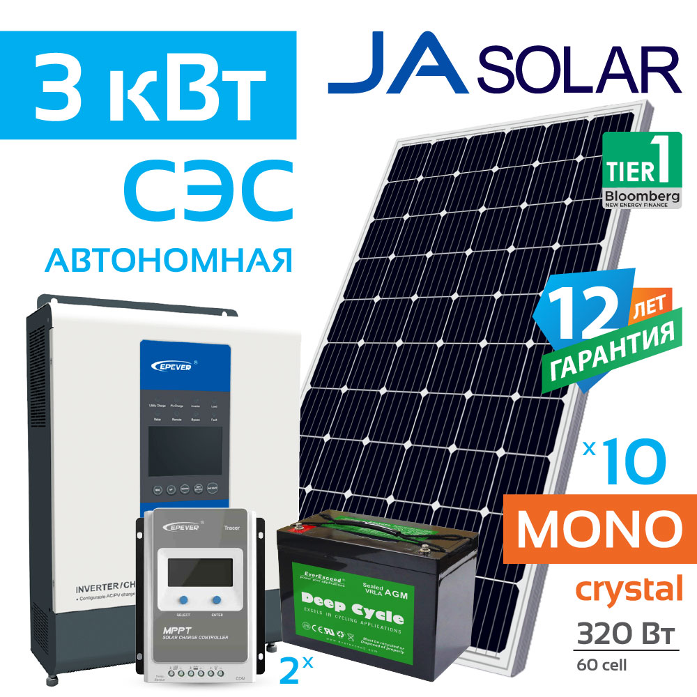 EpSolar_Ja_320_3kWt_full