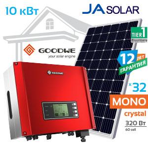 Солнечная электростанция GoodWe 10 кВт