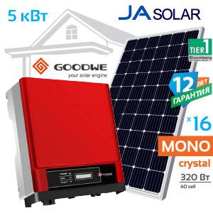 Сетевая электростанция GoodWe 5 кВт