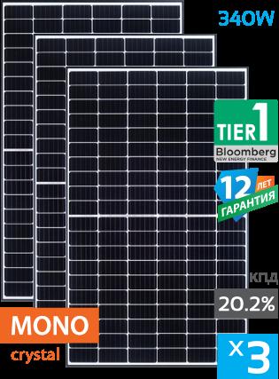 сонячні панелі 3 штуки