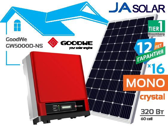 Сонячна електростанція GoodWe 5 кВт