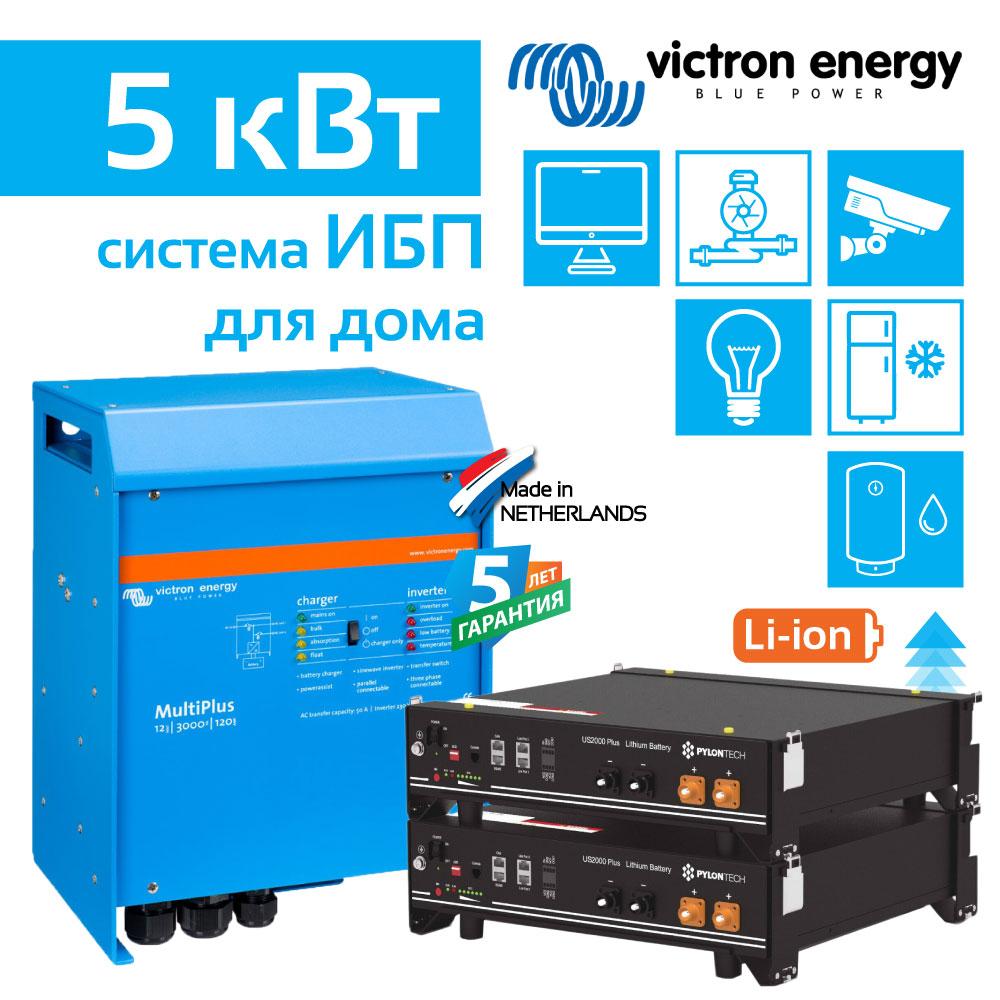 ESS-Victron-5-li-ion